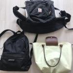 【2歳差育児】0歳児+2歳児母バッグの中身を公開!バッグは1つじゃ足りない!?