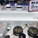 ザ・ビーチタワー沖縄の朝食ビュッフェは子連れに超おすすめ!